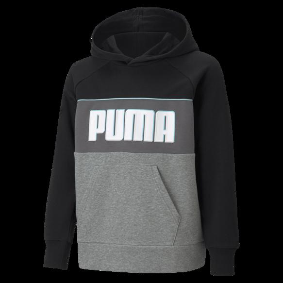Bluza dziecięca PUMA 58589201 z kapturem szara