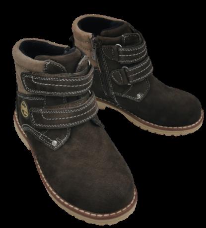 Buty jesienno-zimowe dziecięce C-B57-81-E brąz